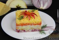 Фото приготовления рецепта: Слоёный салат с яблоками, морковью, сыром и яйцами - шаг №14