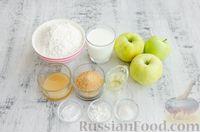 Фото приготовления рецепта: Кекс на яблочном пюре - шаг №1