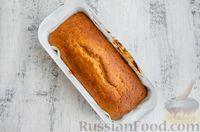 Фото приготовления рецепта: Кекс на яблочном пюре - шаг №13