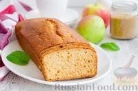 Фото приготовления рецепта: Кекс на яблочном пюре - шаг №14
