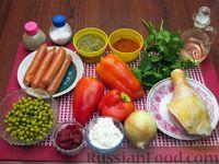 Фото приготовления рецепта: Куриный суп со сладким перцем, сосисками и консервированным горошком - шаг №1