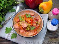Фото приготовления рецепта: Куриный суп со сладким перцем, сосисками и консервированным горошком - шаг №19