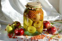 Фото к рецепту: Компот из яблок и облепихи