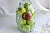 Фото приготовления рецепта: Компот из яблок и облепихи - шаг №10