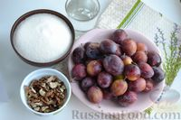 Фото приготовления рецепта: Варенье из слив, фаршированных грецкими орехами - шаг №1