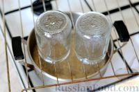 Фото приготовления рецепта: Варенье из слив, фаршированных грецкими орехами - шаг №3