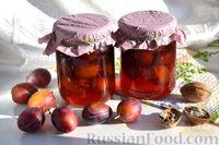Фото приготовления рецепта: Варенье из слив, фаршированных грецкими орехами - шаг №19