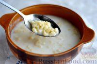 Фото приготовления рецепта: Молочный суп с клёцками - шаг №11