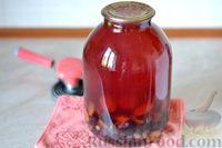 Фото приготовления рецепта: Компот из винограда и слив на зиму - шаг №15