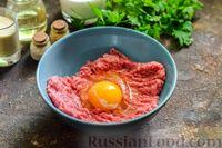 Фото приготовления рецепта: Сливочный суп  с мясными фрикадельками - шаг №6