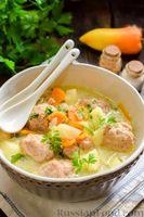 Фото приготовления рецепта: Сливочный суп  с мясными фрикадельками - шаг №17