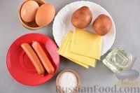 """Фото приготовления рецепта: Сосиски в картофельной """"шубке"""" - шаг №1"""