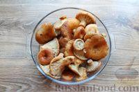 Фото приготовления рецепта: Солёные волнушки (на зиму) - шаг №2