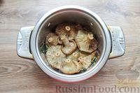 Фото приготовления рецепта: Солёные волнушки (на зиму) - шаг №9