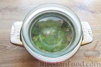 Фото приготовления рецепта: Солёные волнушки (на зиму) - шаг №12