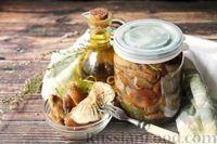 Фото приготовления рецепта: Солёные волнушки (на зиму) - шаг №17