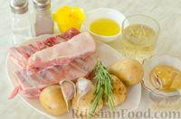 Фото приготовления рецепта: Свиные рёбрышки с розмарином, чесноком и мёдом, запечённые с картофелем - шаг №1