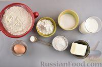 Фото приготовления рецепта: Британские сконы - шаг №1