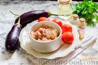 Фото приготовления рецепта: Баклажаны с тушёнкой и помидорами - шаг №1
