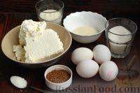 """Фото приготовления рецепта: Кофейно-ванильная творожная запеканка """"Зебра"""" - шаг №1"""