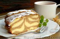 """Фото приготовления рецепта: Кофейно-ванильная творожная запеканка """"Зебра"""" - шаг №12"""