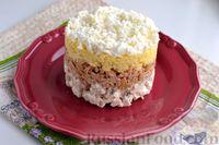 Фото приготовления рецепта: Слоёный салат с курицей, яблоками, сыром и яйцами - шаг №14