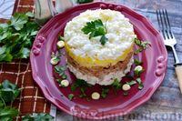 Фото приготовления рецепта: Слоёный салат с курицей, яблоками, сыром и яйцами - шаг №15