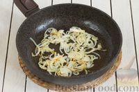 Фото приготовления рецепта: Чечевичный суп-пюре с помидорами - шаг №7