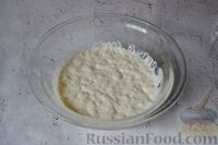 Фото приготовления рецепта: Булочки-гребешки с повидлом - шаг №4
