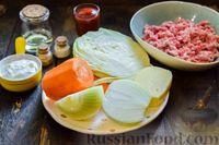 Фото приготовления рецепта: Запеканка из капусты с мясным фаршем (в духовке) - шаг №1