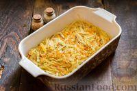 Фото приготовления рецепта: Запеканка из капусты с мясным фаршем (в духовке) - шаг №12