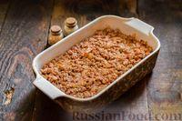 Фото приготовления рецепта: Запеканка из капусты с мясным фаршем (в духовке) - шаг №14