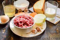 Фото приготовления рецепта: Мясные фрикадельки, запечённые в луково-морковном соусе - шаг №1