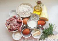 Фото приготовления рецепта: Дрожжевые пирожки с куриными желудочками и кабачками - шаг №1