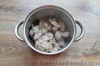 Фото приготовления рецепта: Дрожжевые пирожки с куриными желудочками и кабачками - шаг №2