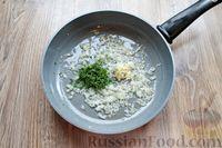 Фото приготовления рецепта: Дрожжевые пирожки с куриными желудочками и кабачками - шаг №15