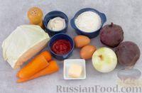 Фото приготовления рецепта: Капустная запеканка с морковью и свёклой - шаг №1