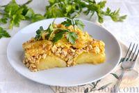 Фото приготовления рецепта: Отварной картофель, запечённый с куриным фаршем, под сливочно-сырным соусом - шаг №22