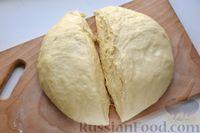Фото приготовления рецепта: Дрожжевые булочки на кефире, со сливами - шаг №11