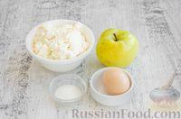 Фото приготовления рецепта: Творожная запеканка с яблоком (в микроволновке) - шаг №1