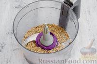 Фото приготовления рецепта: Конфеты из овсяных хлопьев с изюмом, черносливом и орехами - шаг №6