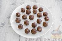 Фото приготовления рецепта: Конфеты из овсяных хлопьев с изюмом, черносливом и орехами - шаг №10