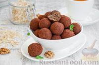 Фото приготовления рецепта: Конфеты из овсяных хлопьев с изюмом, черносливом и орехами - шаг №13