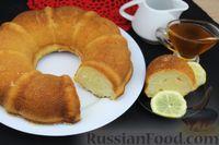 Фото приготовления рецепта: Лимонный манник на кефире (без муки) - шаг №14