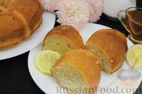 Фото приготовления рецепта: Лимонный манник на кефире (без муки) - шаг №15