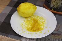 Фото приготовления рецепта: Лимонный манник на кефире (без муки) - шаг №4