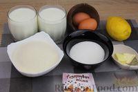 Фото приготовления рецепта: Лимонный манник на кефире (без муки) - шаг №1