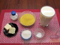 Фото приготовления рецепта: Молочный суп с пшеном - шаг №1