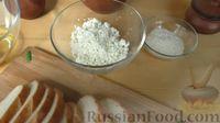 Фото приготовления рецепта: Гренки с творожной начинкой - шаг №1