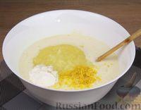 Фото приготовления рецепта: Лимонный манник на кефире (без муки) - шаг №9